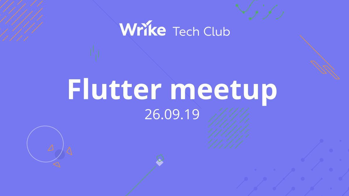 Первый Flutter meetup в Петербурге: видеозаписи докладов - 1