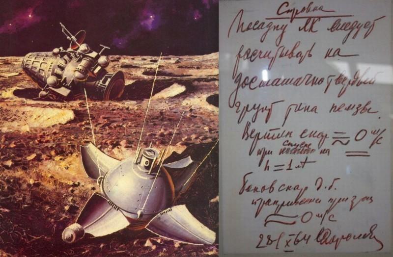 Путеводитель по Солнечной системе для автостопщиков - 3