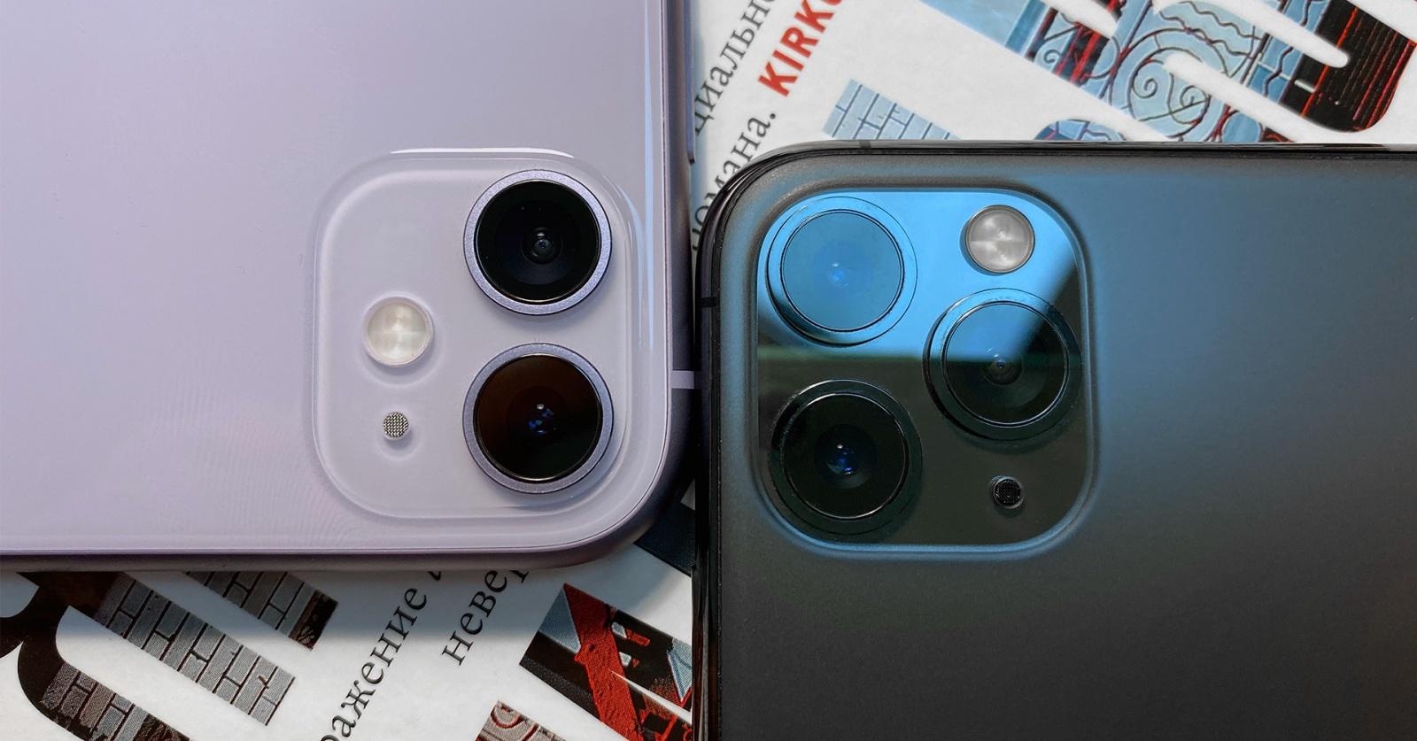 Справочная: подробно об iPhone 11, 11 Pro и новых Apple Watch после двух недель тестирования - 1