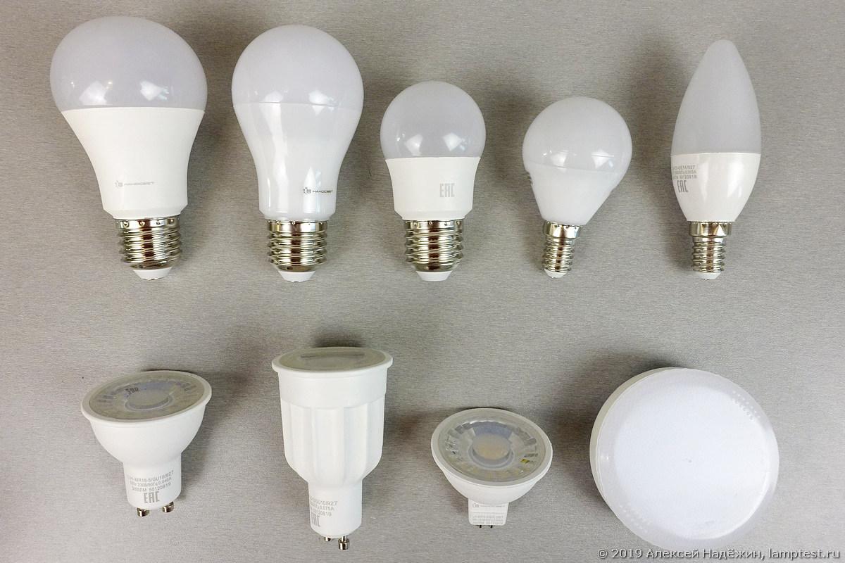 Свершилось! Недорогие светодиодные лампы с CRI 90+ - 3