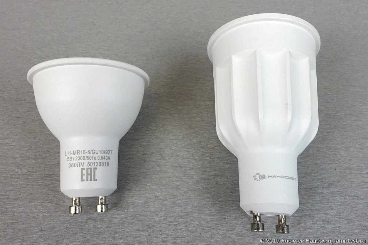 Свершилось! Недорогие светодиодные лампы с CRI 90+ - 7
