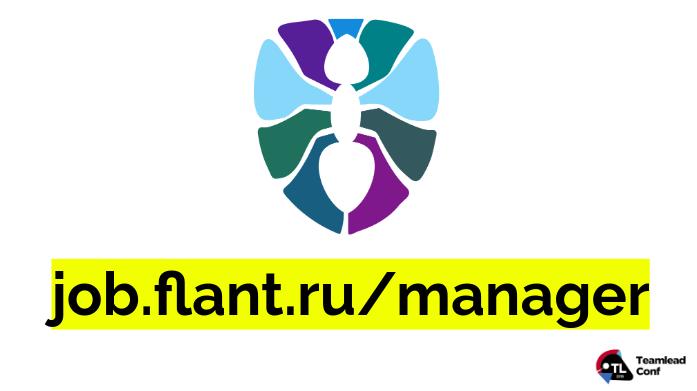 Управление распределенной командой в режиме многопроектности (обзор и видео доклада) - 39