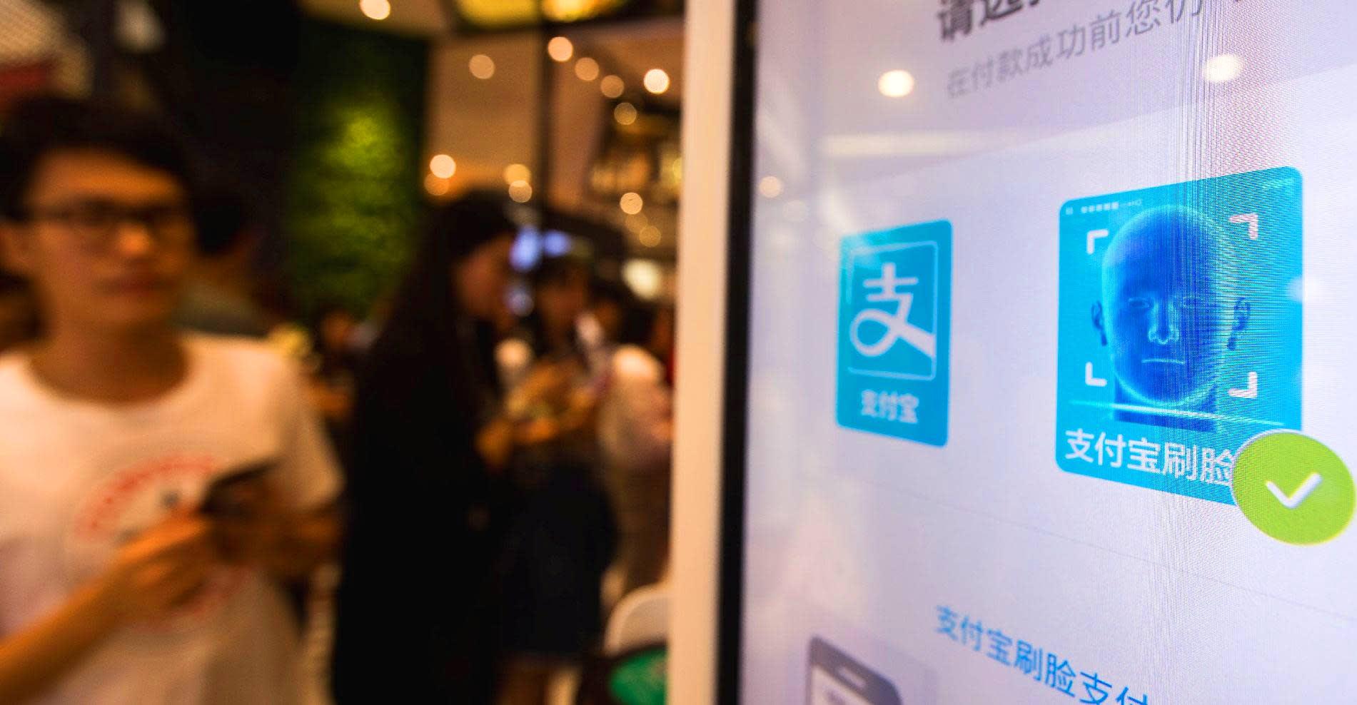 Китай вводит обязательное сканирование лица при получении нового номера телефона - 1