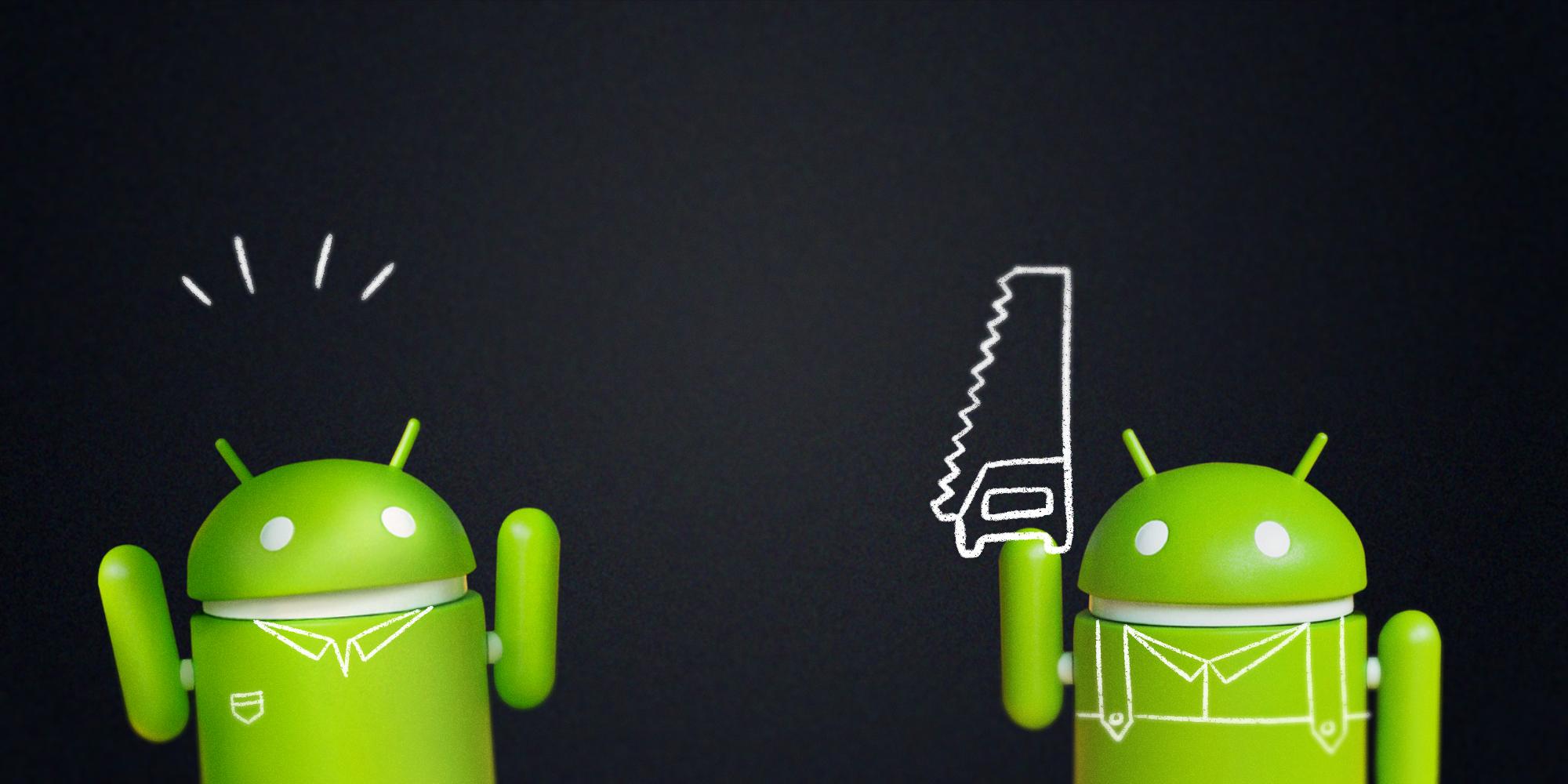 Сборка Android-приложения. Задачка со звёздочкой - 1