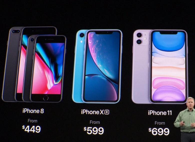Apple увеличивает заказы на смартфоны iPhone 11 - 1