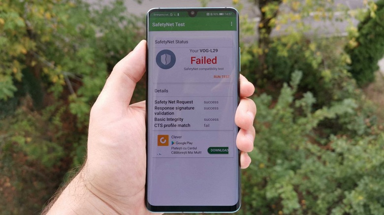 EMUI 10 на Android 10 сломала Google Pay и банковские приложения. Huawei признала проблемы с камерофонами Huawei P30 и P30 Pro
