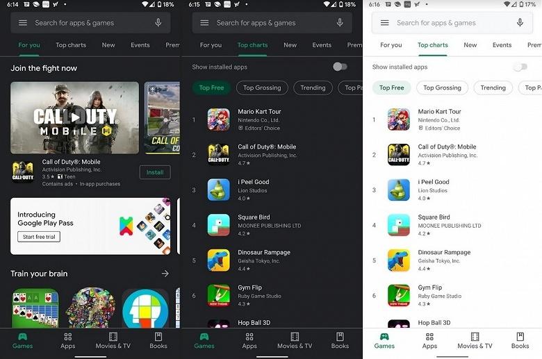 Google Play «почернеет» на всех смартфонах, но есть нюанс