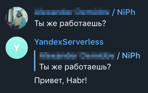 Serverless Telegram бот в Яндекс.облаке, или 4.6 копейки за 1000 сообщений - 3