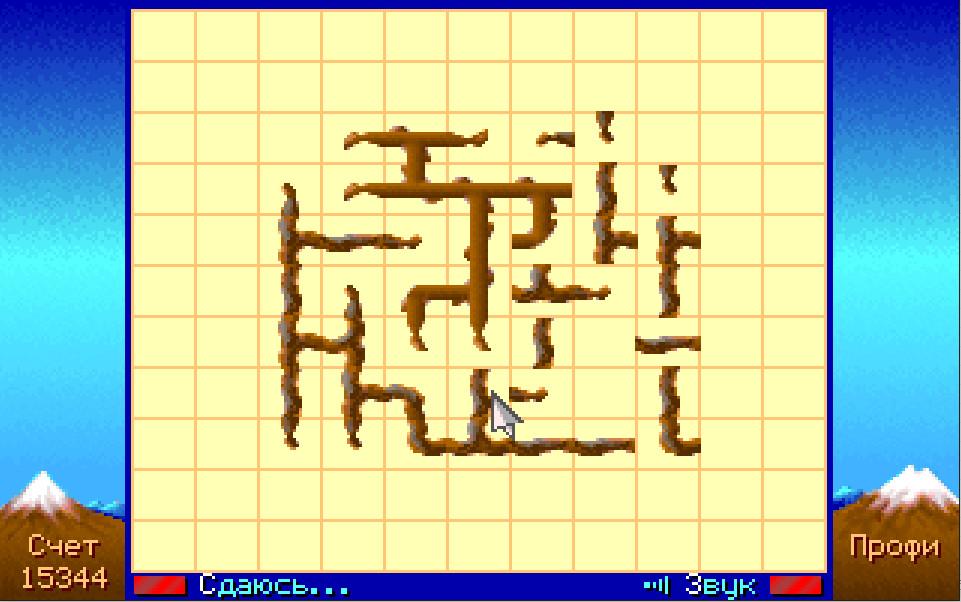 Деревянные игрушки, часть шестая — 1992 - 17