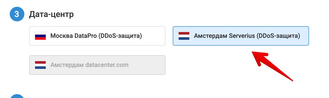 Двойной VPN в один клик. Как легко разделить IP-адрес точки входа и выхода - 5