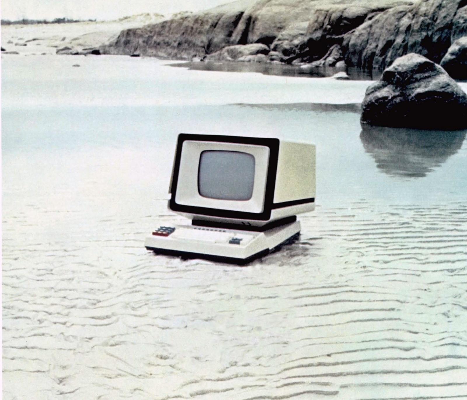Когда клавиатуры были столами - 15