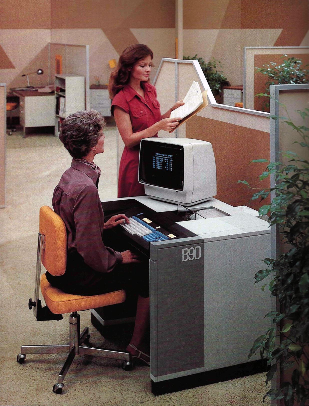 Когда клавиатуры были столами - 24