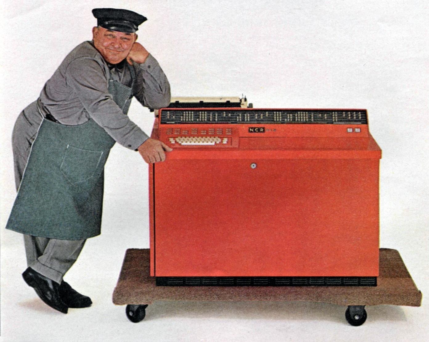 Когда клавиатуры были столами - 9