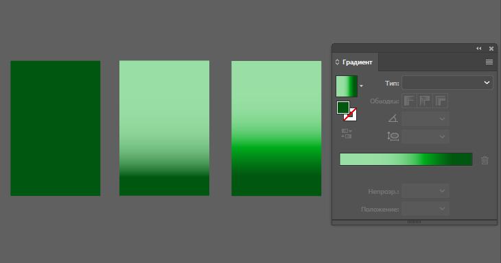 Создание простой кликер-игры с нуля - 5