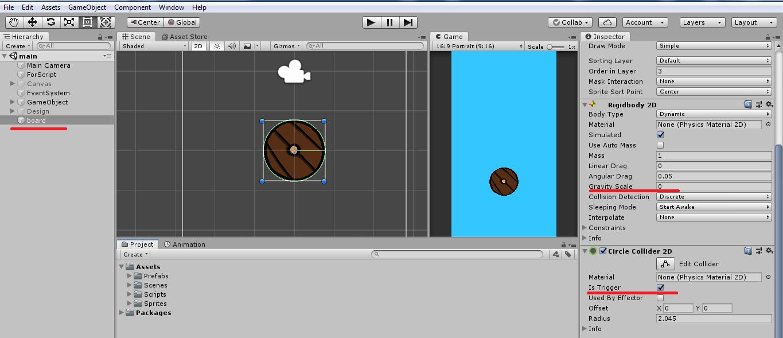 Создание простой кликер-игры с нуля - 6