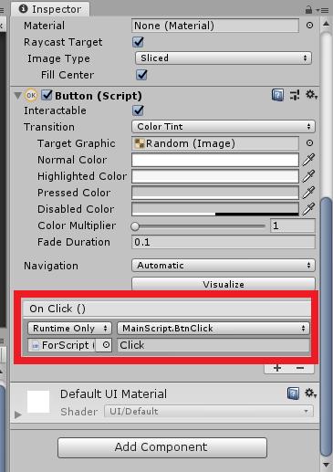 Создание простой кликер-игры с нуля - 9
