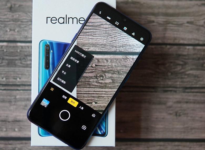Убийца Xiaomi. 90 Гц, Snapdragon 855 Plus, 50 Вт, 64 Мп, NFC и стереодинамики по рекордно низкой цене