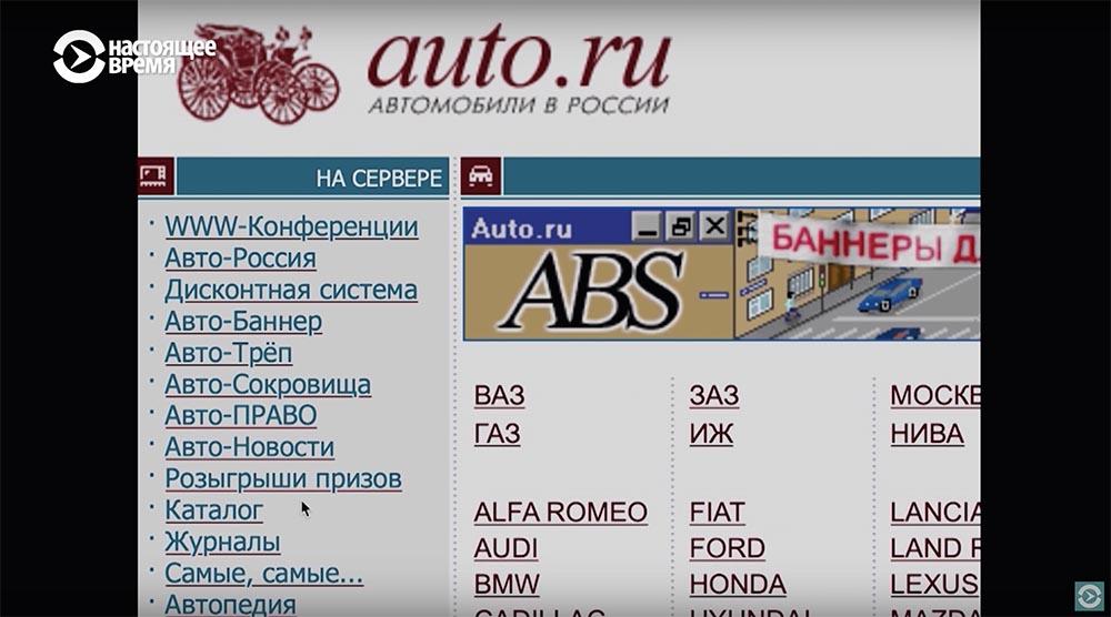 Холивар. История рунета. Часть 3. Поисковики: Яндекс vs Рамблер. Как не делать инвестиции - 100
