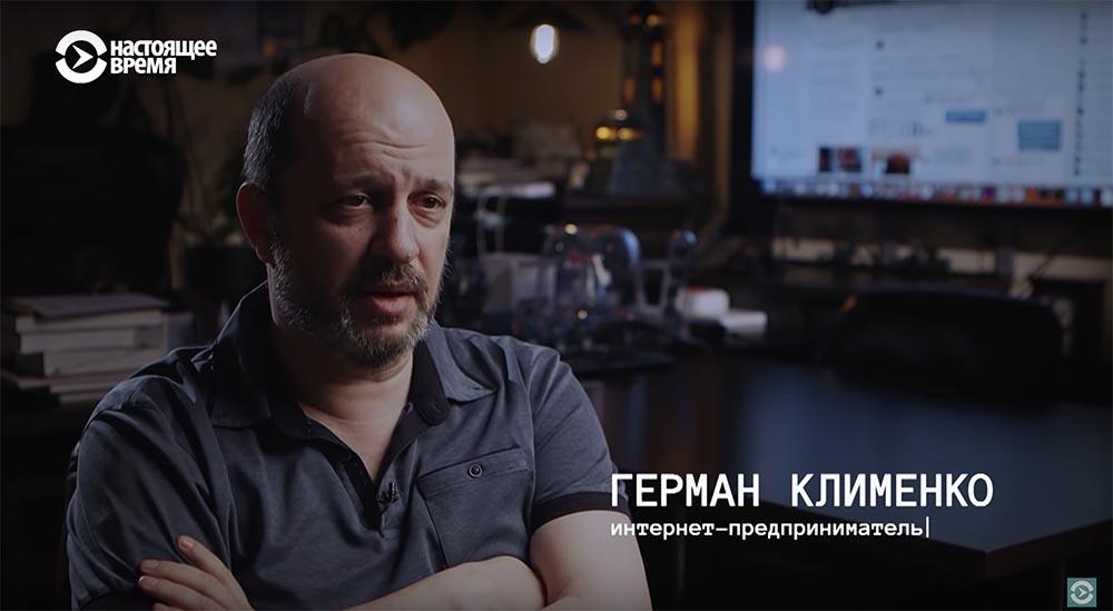 Холивар. История рунета. Часть 3. Поисковики: Яндекс vs Рамблер. Как не делать инвестиции - 101