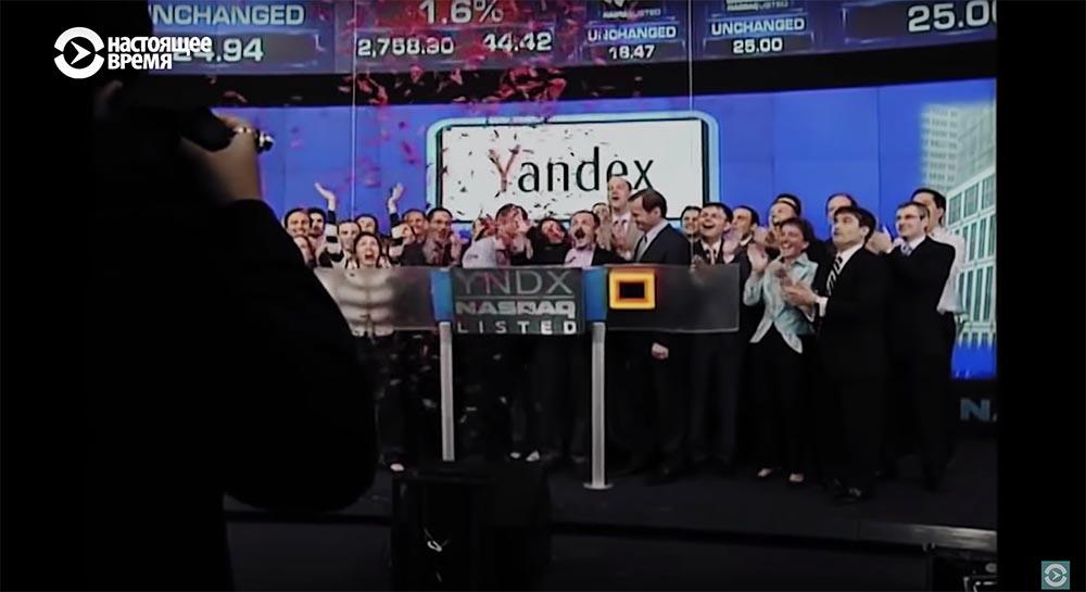 Холивар. История рунета. Часть 3. Поисковики: Яндекс vs Рамблер. Как не делать инвестиции - 104