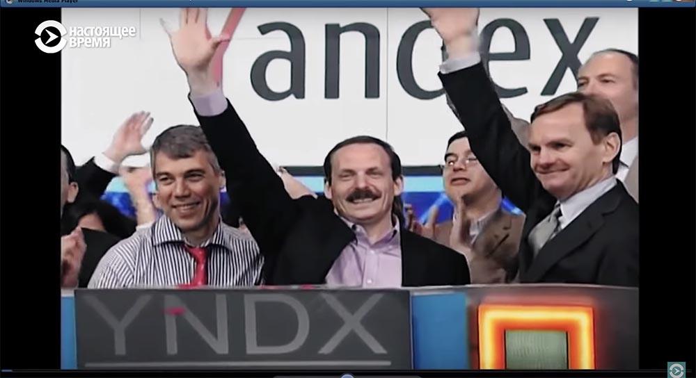 Холивар. История рунета. Часть 3. Поисковики: Яндекс vs Рамблер. Как не делать инвестиции - 105