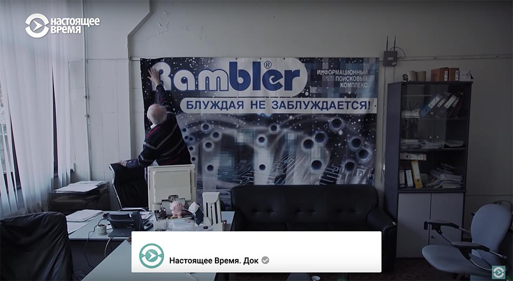Холивар. История рунета. Часть 3. Поисковики: Яндекс vs Рамблер. Как не делать инвестиции - 107