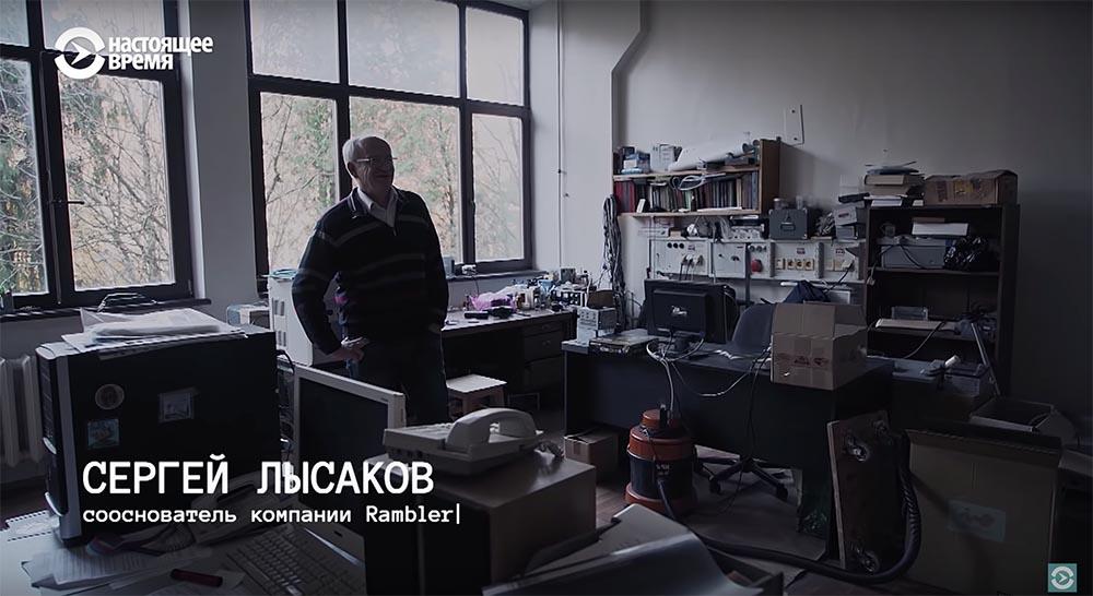 Холивар. История рунета. Часть 3. Поисковики: Яндекс vs Рамблер. Как не делать инвестиции - 109