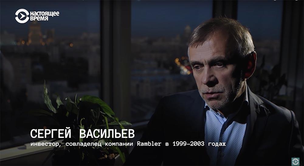 Холивар. История рунета. Часть 3. Поисковики: Яндекс vs Рамблер. Как не делать инвестиции - 11
