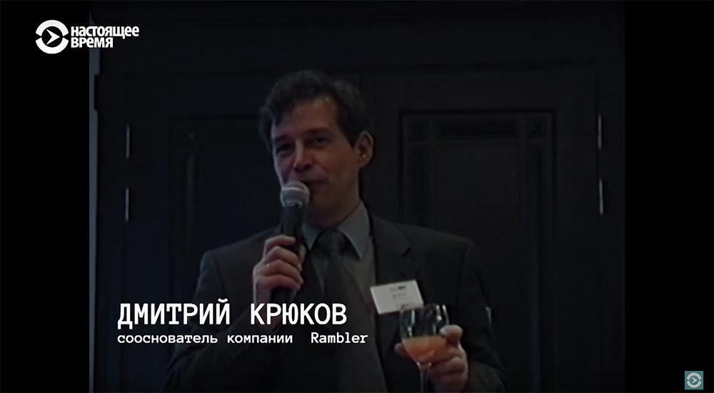 Холивар. История рунета. Часть 3. Поисковики: Яндекс vs Рамблер. Как не делать инвестиции - 14