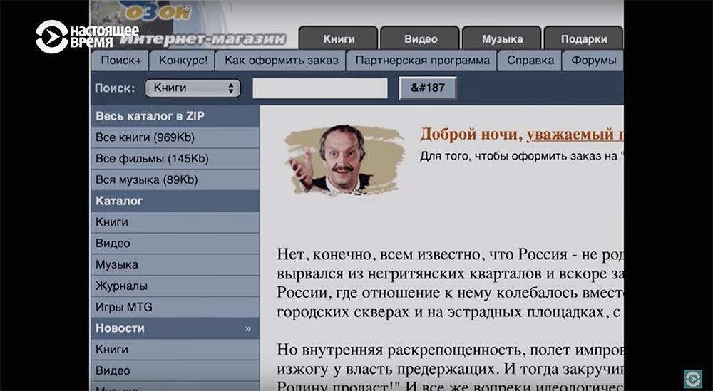 Холивар. История рунета. Часть 3. Поисковики: Яндекс vs Рамблер. Как не делать инвестиции - 21