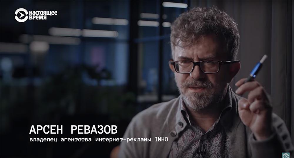 Холивар. История рунета. Часть 3. Поисковики: Яндекс vs Рамблер. Как не делать инвестиции - 26