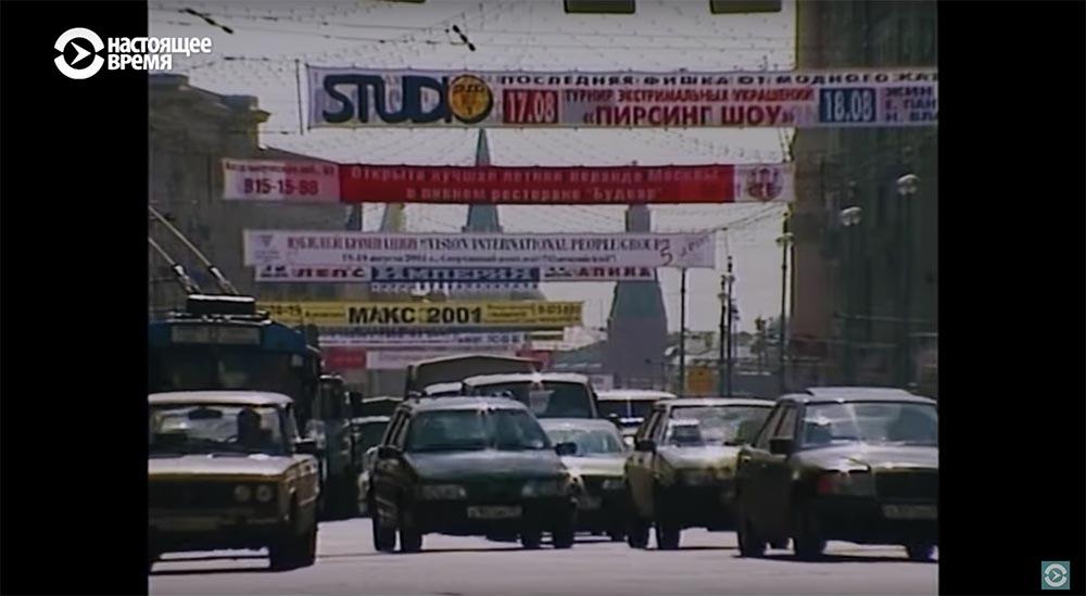 Холивар. История рунета. Часть 3. Поисковики: Яндекс vs Рамблер. Как не делать инвестиции - 27