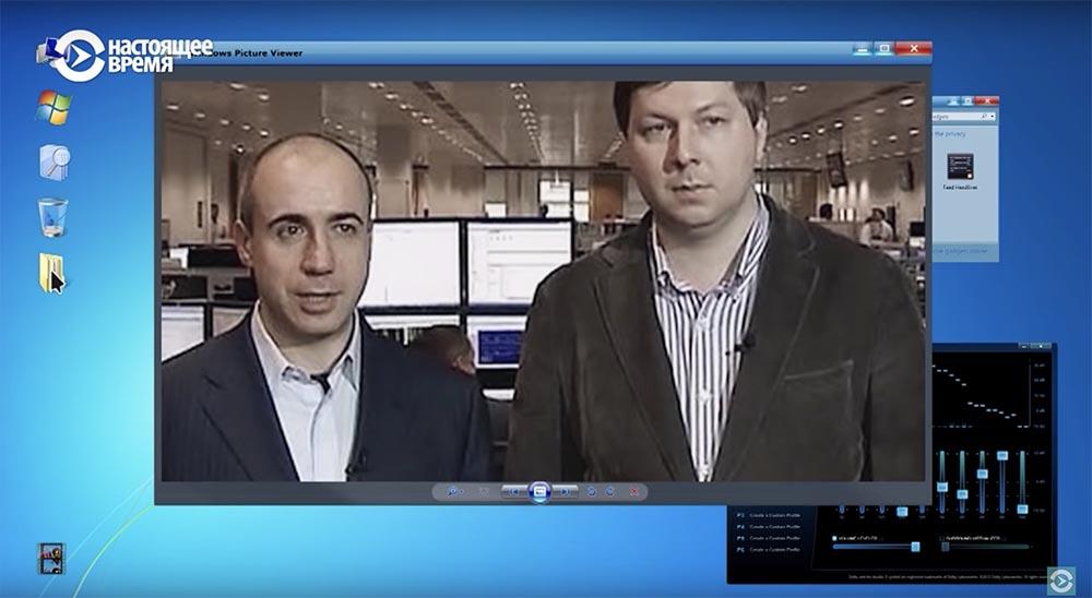 Холивар. История рунета. Часть 3. Поисковики: Яндекс vs Рамблер. Как не делать инвестиции - 28