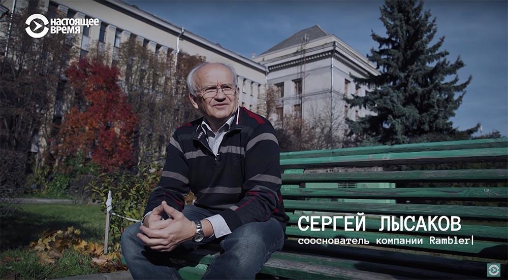 Холивар. История рунета. Часть 3. Поисковики: Яндекс vs Рамблер. Как не делать инвестиции - 3