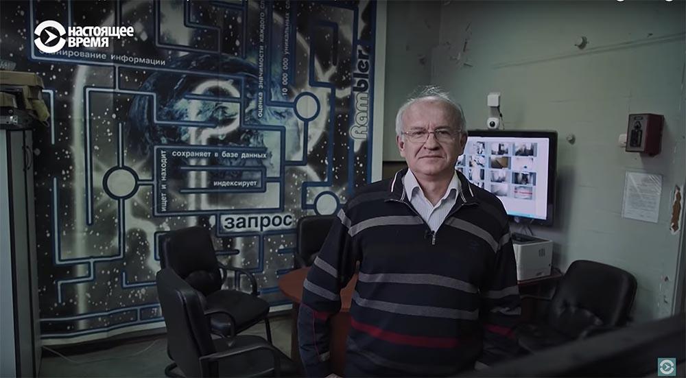 Холивар. История рунета. Часть 3. Поисковики: Яндекс vs Рамблер. Как не делать инвестиции - 34