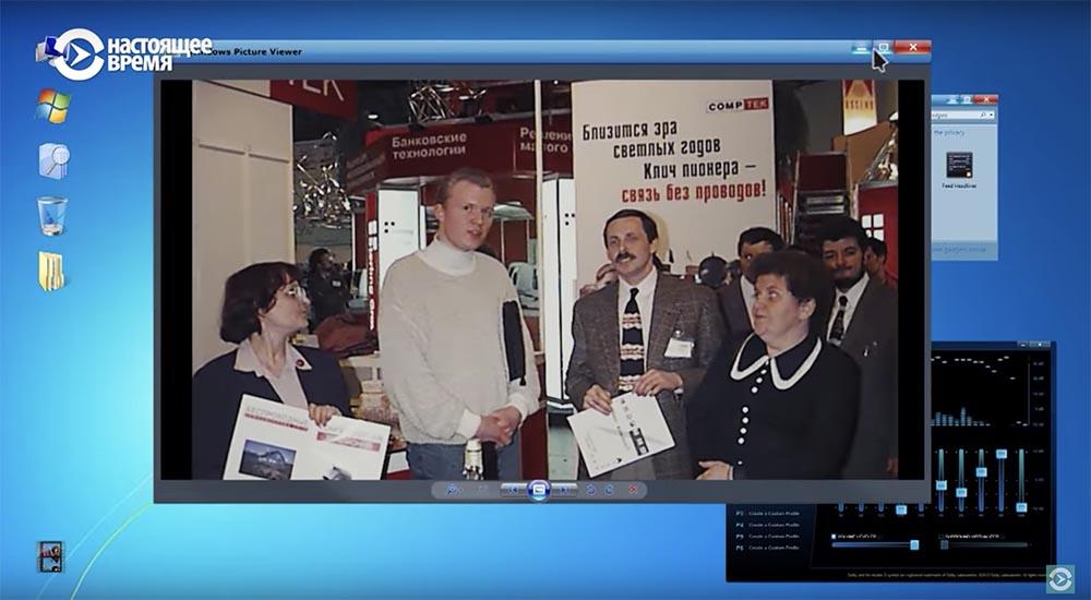 Холивар. История рунета. Часть 3. Поисковики: Яндекс vs Рамблер. Как не делать инвестиции - 35