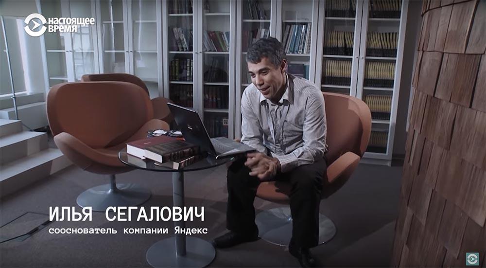 Холивар. История рунета. Часть 3. Поисковики: Яндекс vs Рамблер. Как не делать инвестиции - 36