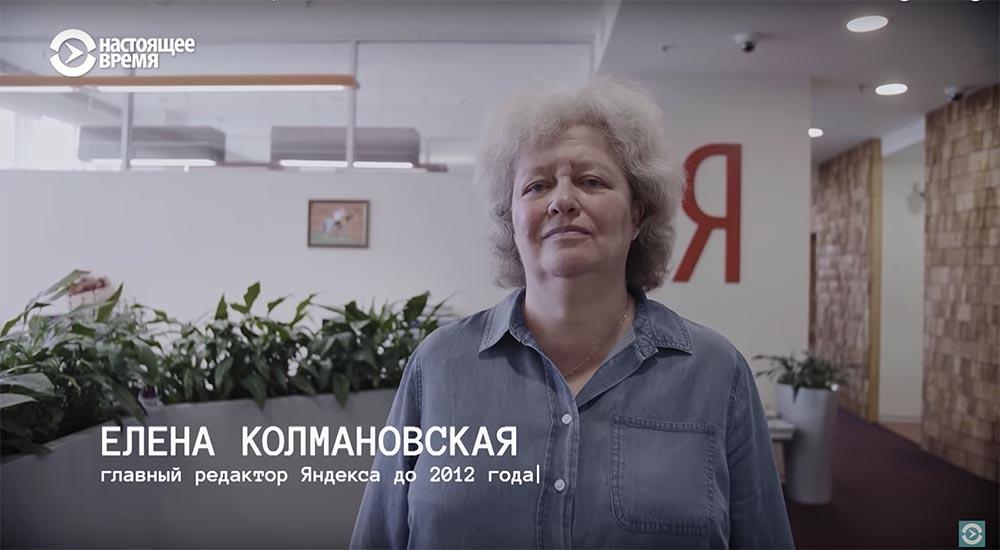 Холивар. История рунета. Часть 3. Поисковики: Яндекс vs Рамблер. Как не делать инвестиции - 37