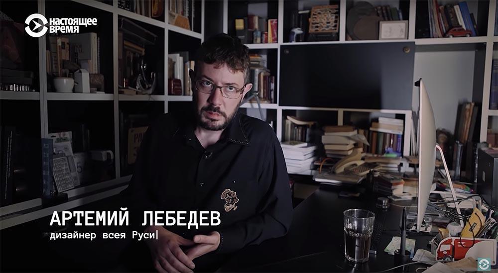 Холивар. История рунета. Часть 3. Поисковики: Яндекс vs Рамблер. Как не делать инвестиции - 41