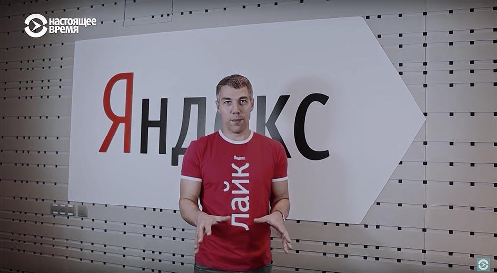 Холивар. История рунета. Часть 3. Поисковики: Яндекс vs Рамблер. Как не делать инвестиции - 51