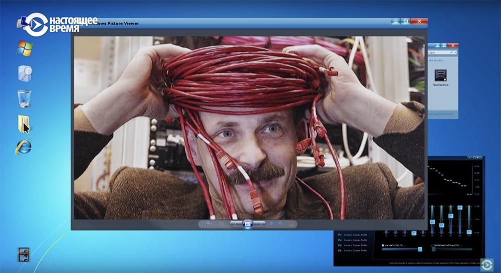 Холивар. История рунета. Часть 3. Поисковики: Яндекс vs Рамблер. Как не делать инвестиции - 52