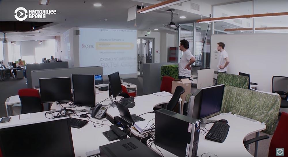 Холивар. История рунета. Часть 3. Поисковики: Яндекс vs Рамблер. Как не делать инвестиции - 54