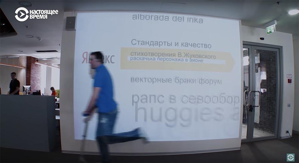 Холивар. История рунета. Часть 3. Поисковики: Яндекс vs Рамблер. Как не делать инвестиции - 55