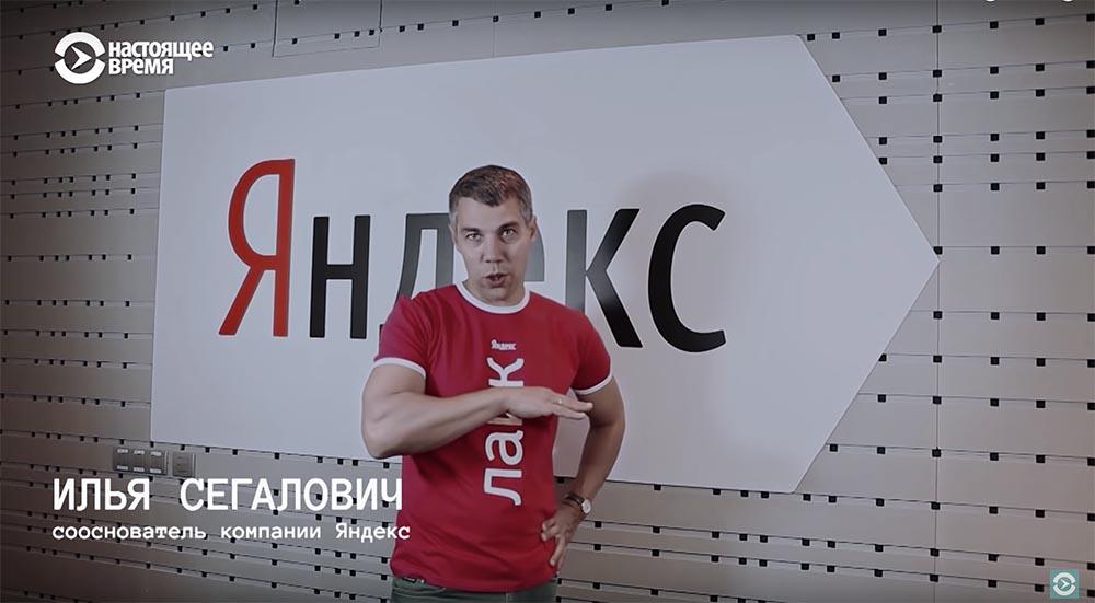 Холивар. История рунета. Часть 3. Поисковики: Яндекс vs Рамблер. Как не делать инвестиции - 56