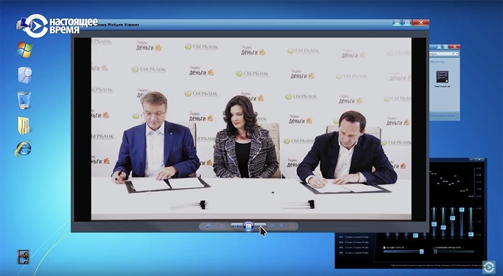 Холивар. История рунета. Часть 3. Поисковики: Яндекс vs Рамблер. Как не делать инвестиции - 59