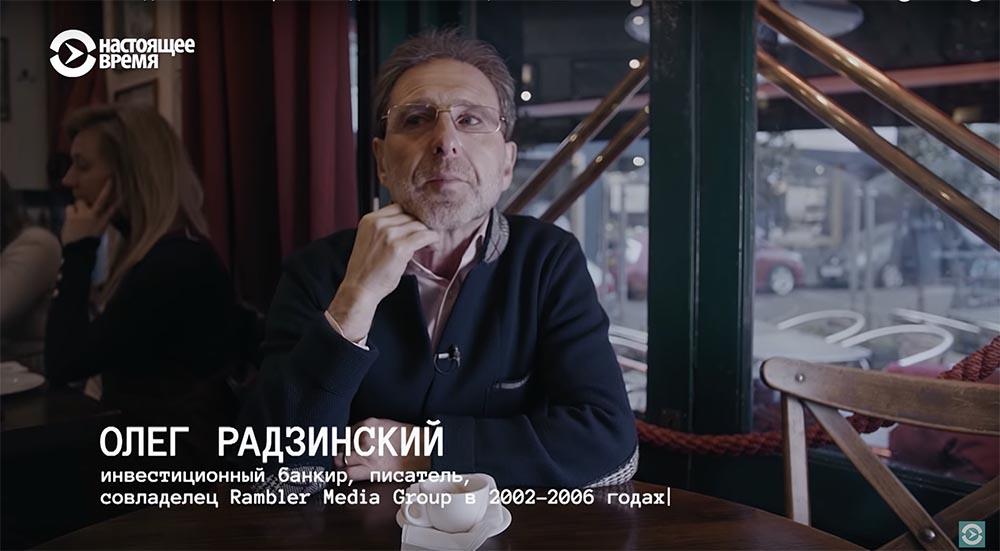 Холивар. История рунета. Часть 3. Поисковики: Яндекс vs Рамблер. Как не делать инвестиции - 60