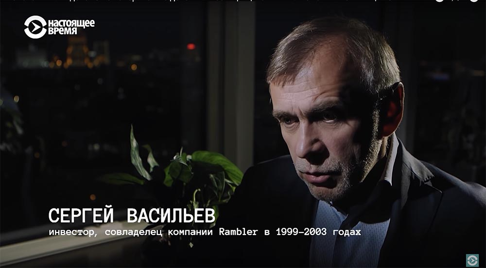 Холивар. История рунета. Часть 3. Поисковики: Яндекс vs Рамблер. Как не делать инвестиции - 65