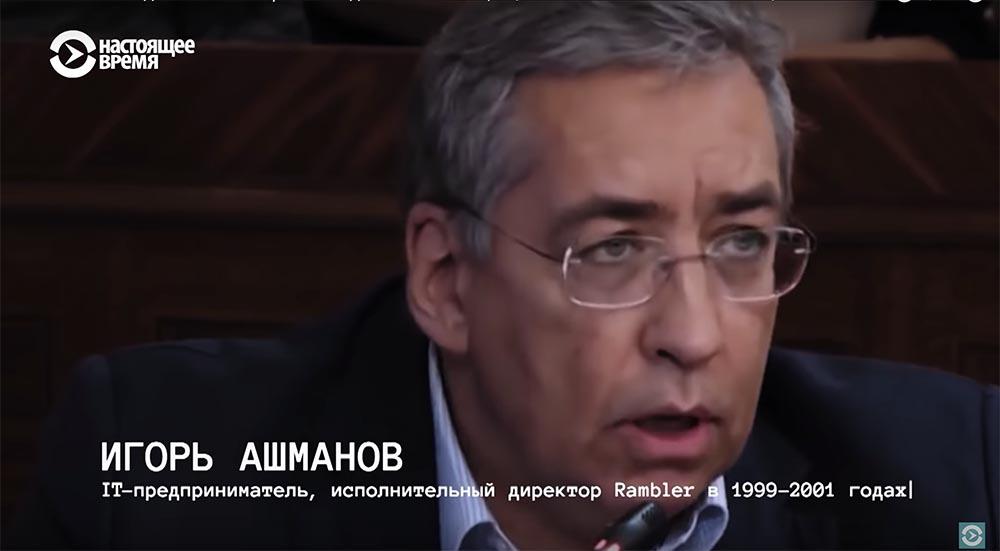 Холивар. История рунета. Часть 3. Поисковики: Яндекс vs Рамблер. Как не делать инвестиции - 73