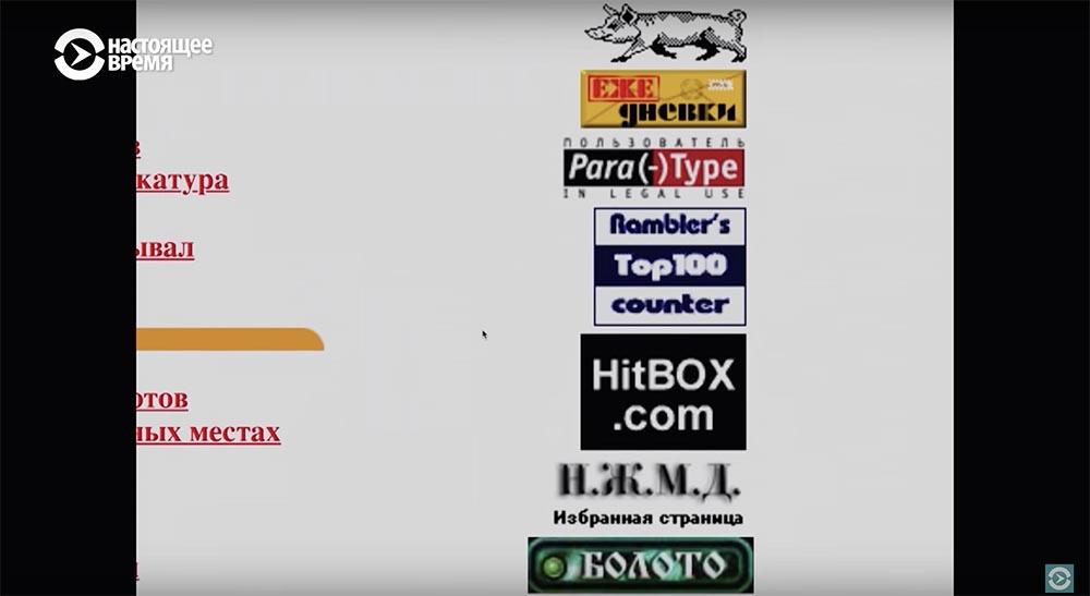 Холивар. История рунета. Часть 3. Поисковики: Яндекс vs Рамблер. Как не делать инвестиции - 8