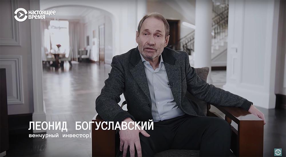 Холивар. История рунета. Часть 3. Поисковики: Яндекс vs Рамблер. Как не делать инвестиции - 81